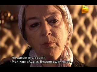 ������ � ��������� / Ask ve Ceza (����� 7)